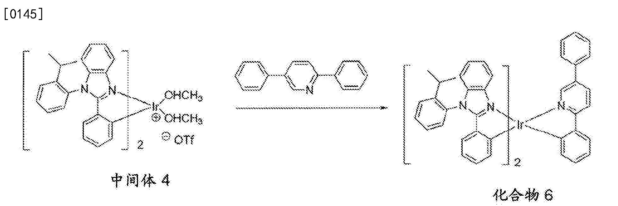 Figure CN103396455BD00513