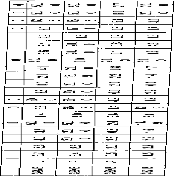 Figure 112005016313609-pct00059