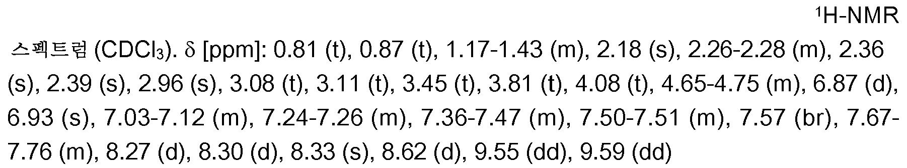 Figure 112013039208549-pct00116