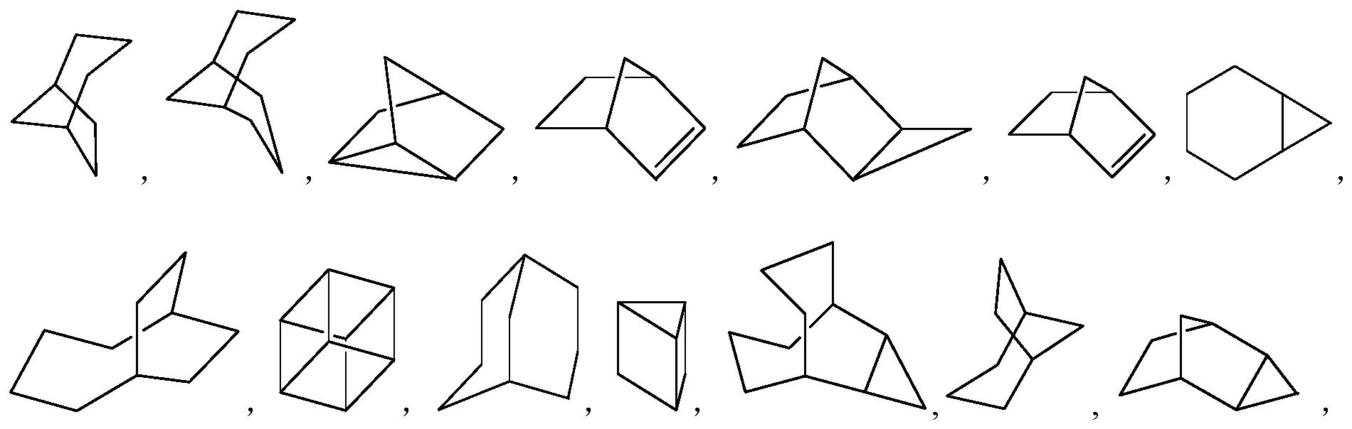 Figure PCTCN2017084604-appb-100012