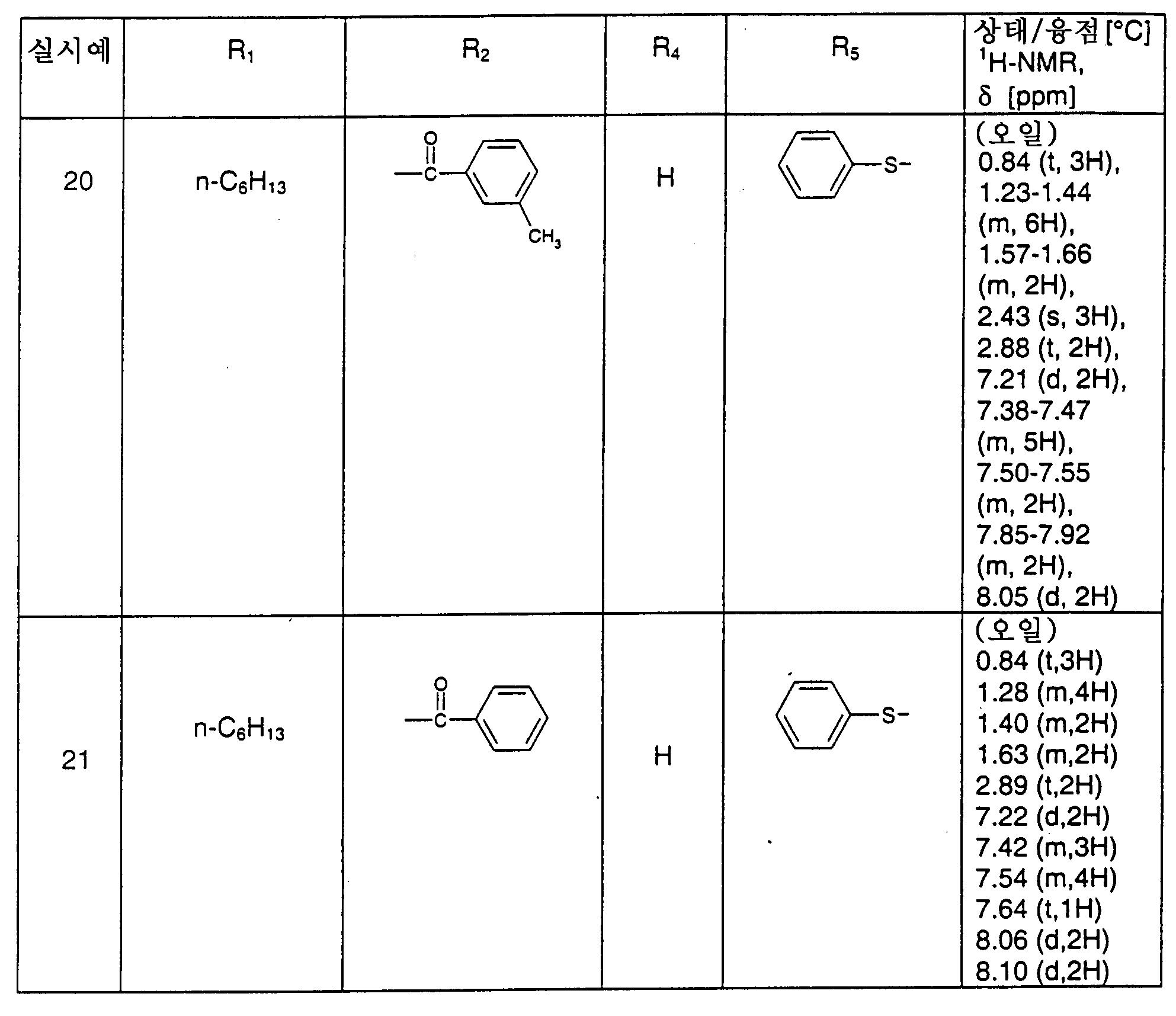 Figure 111999006778413-pat00042