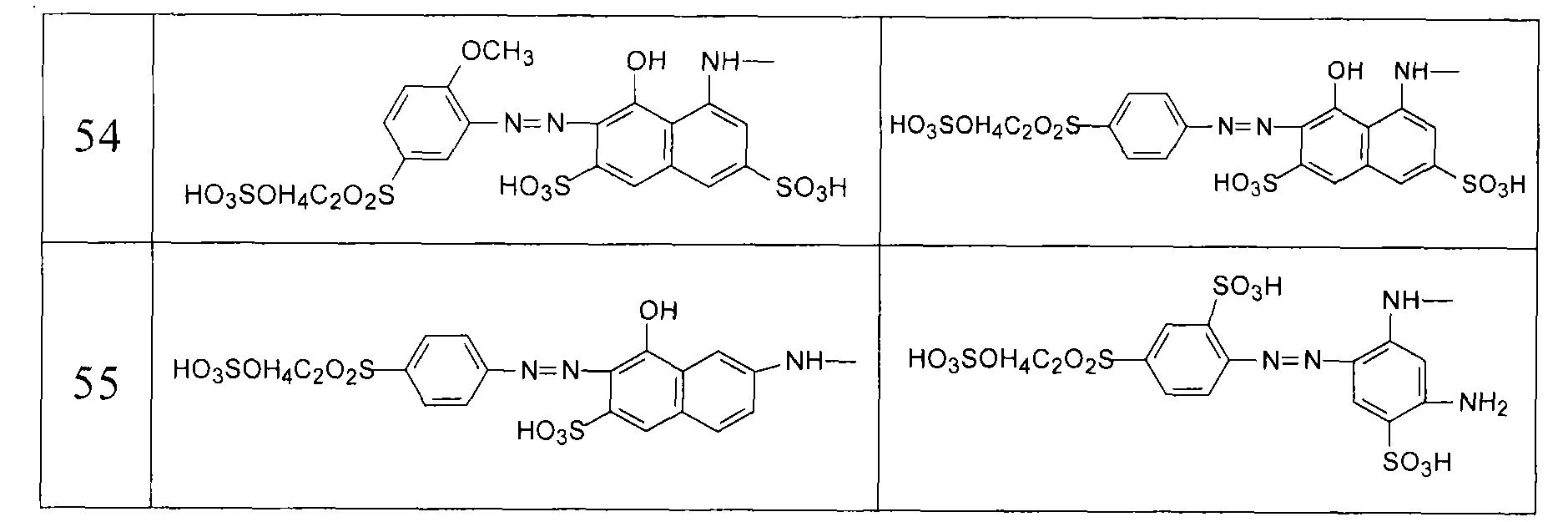 Figure CN102206428BD00231