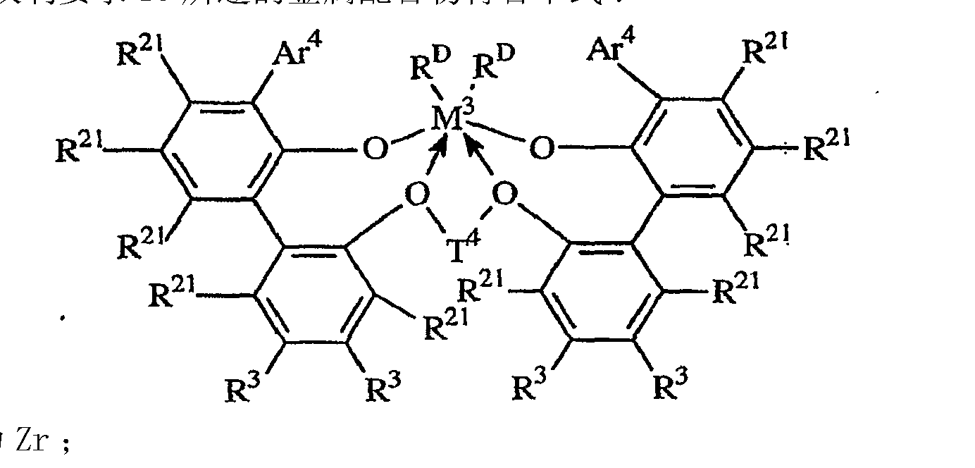 Figure CN101490094BC00211