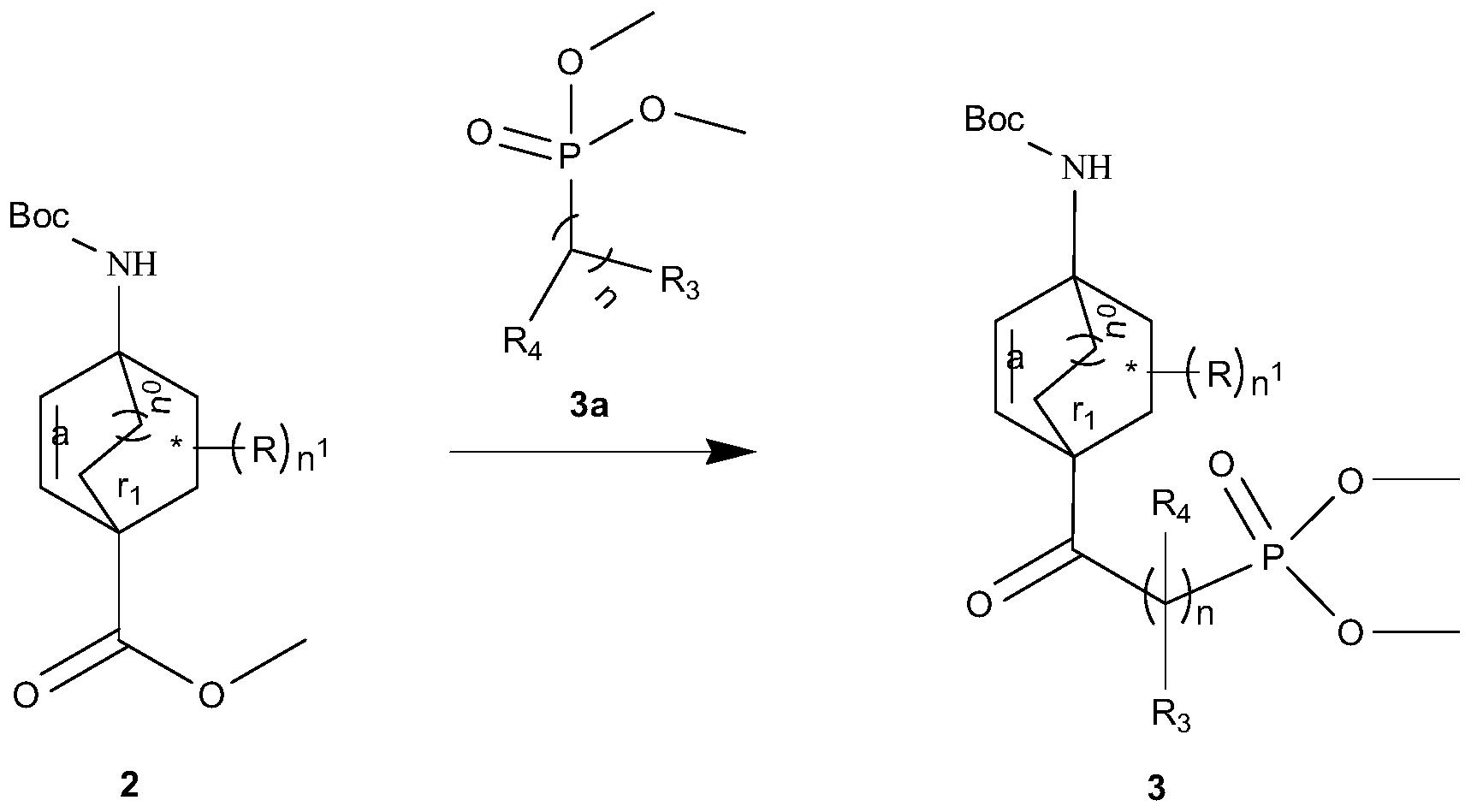 Figure PCTCN2017084604-appb-000057