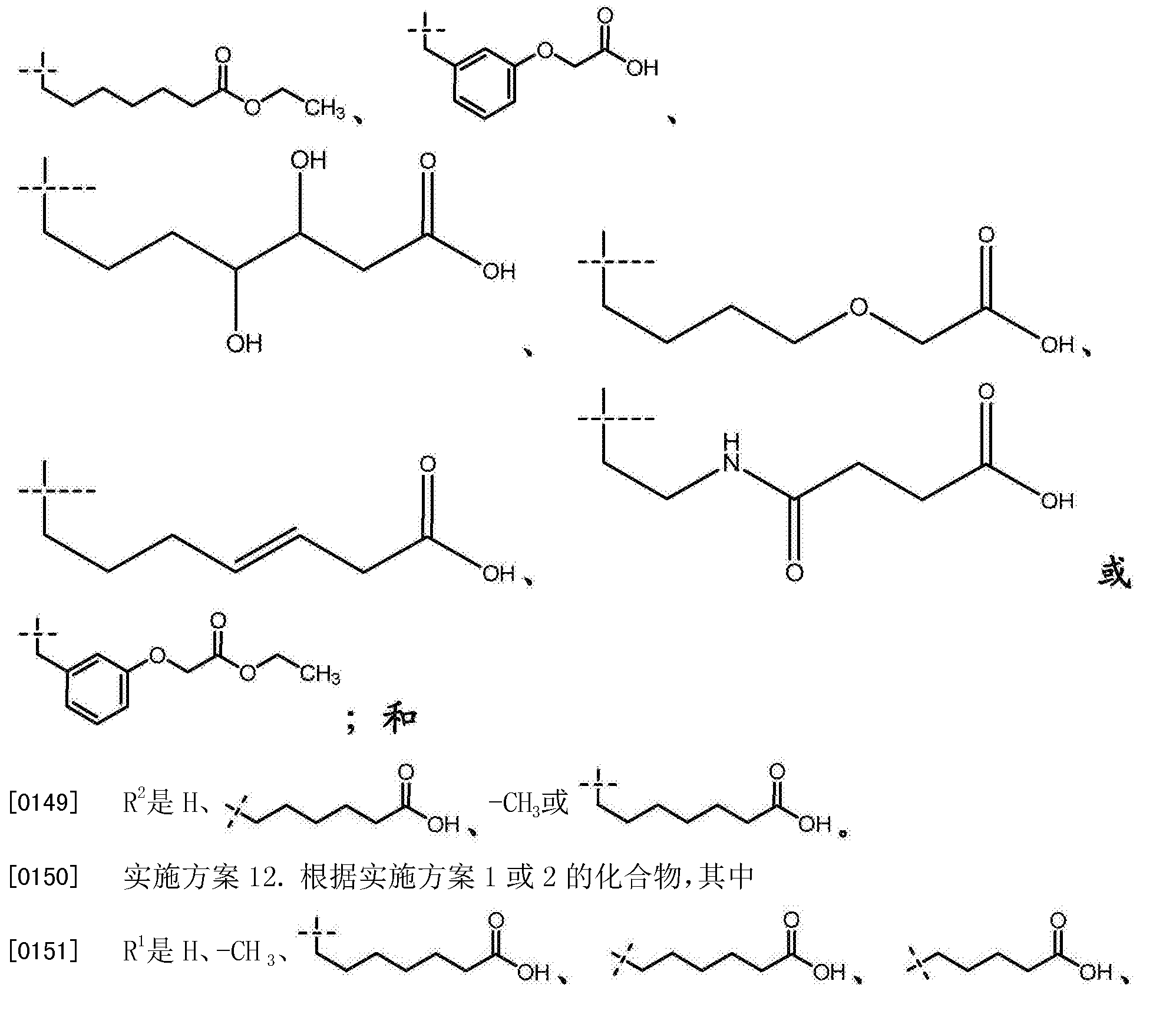 Figure CN105189500AD00141