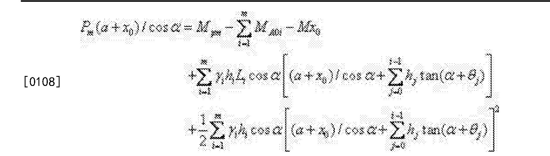 Figure CN104358572BD00111
