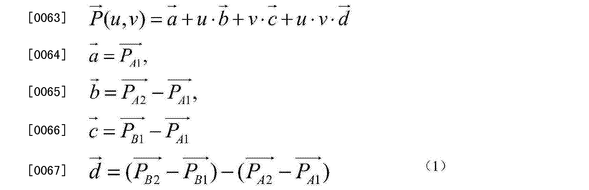 Figure CN105551085AD00071