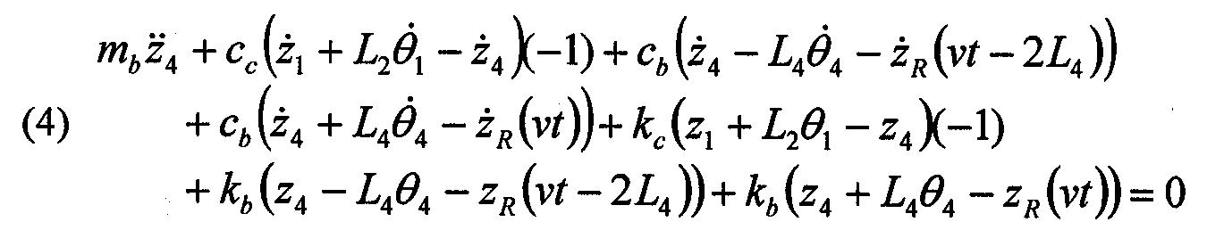 Figure 112004024174039-pat00017