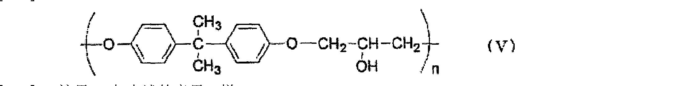 Figure CN101395511BD00073