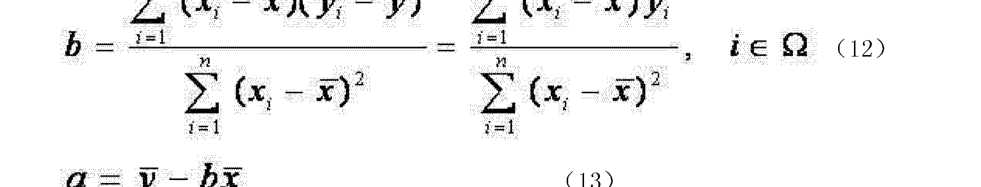 Figure CN102509278AD00101