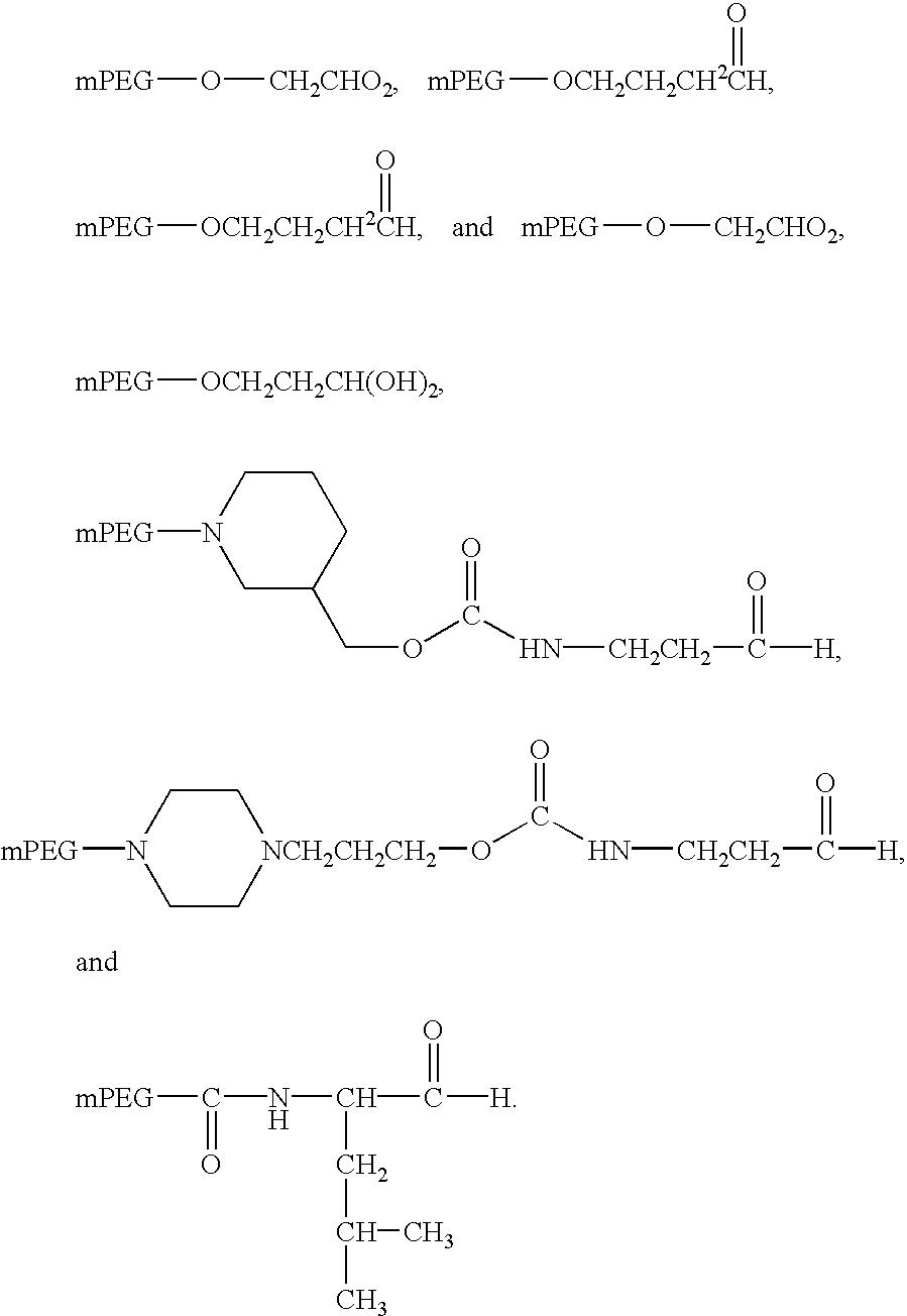 Figure US20030171285A1-20030911-C00013