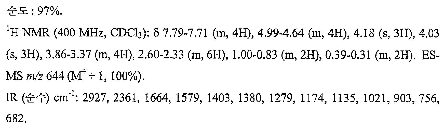 Figure 112007055602908-pct00249