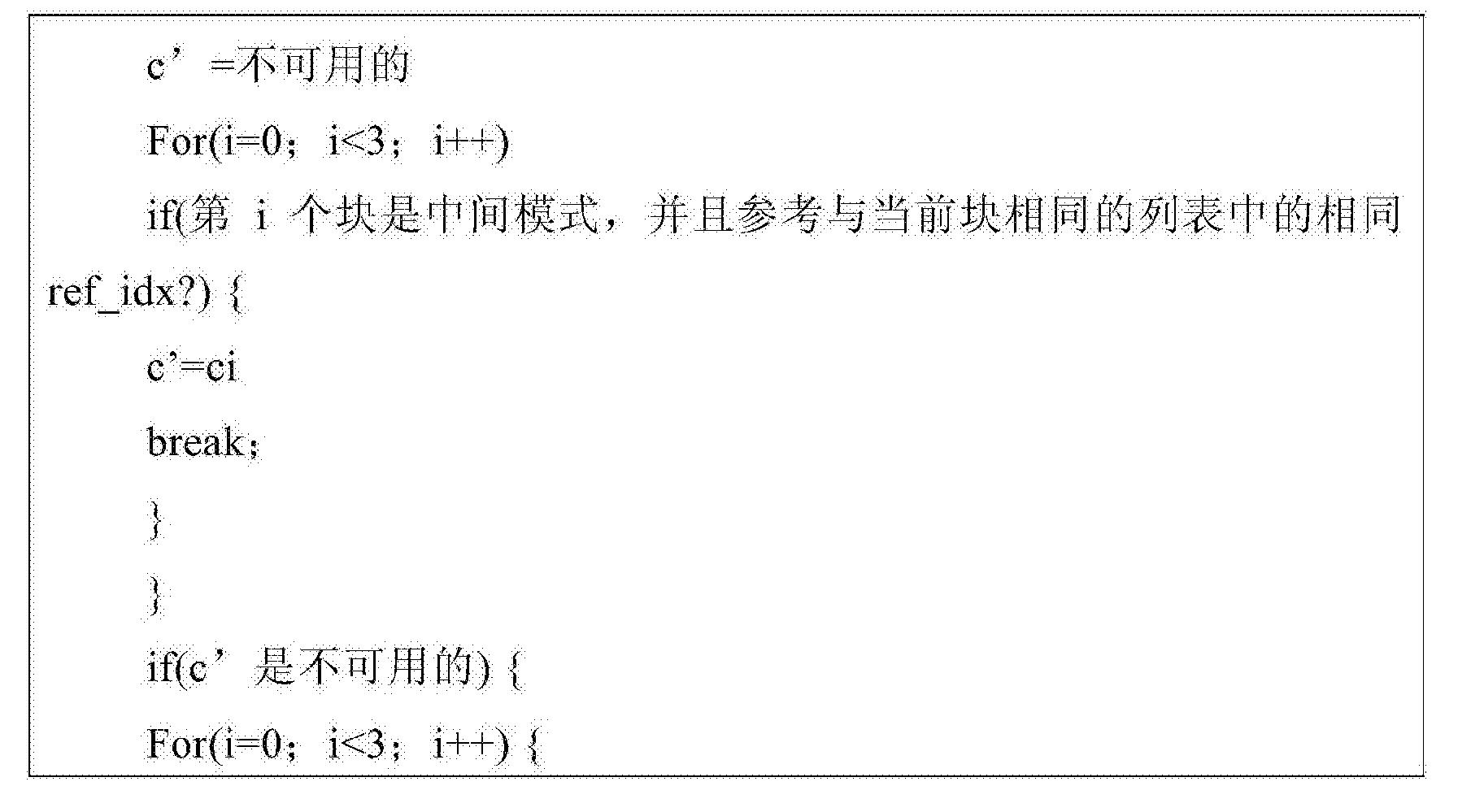 Figure CN107948658AD00282