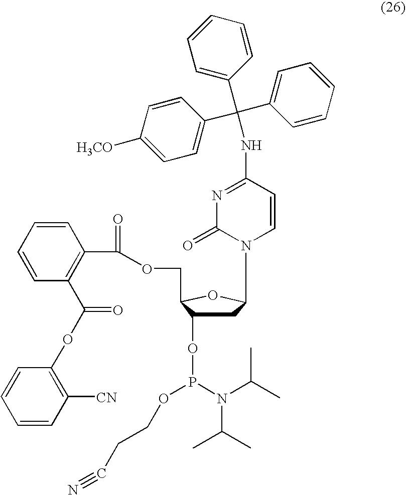 Figure US20080064867A1-20080313-C00015