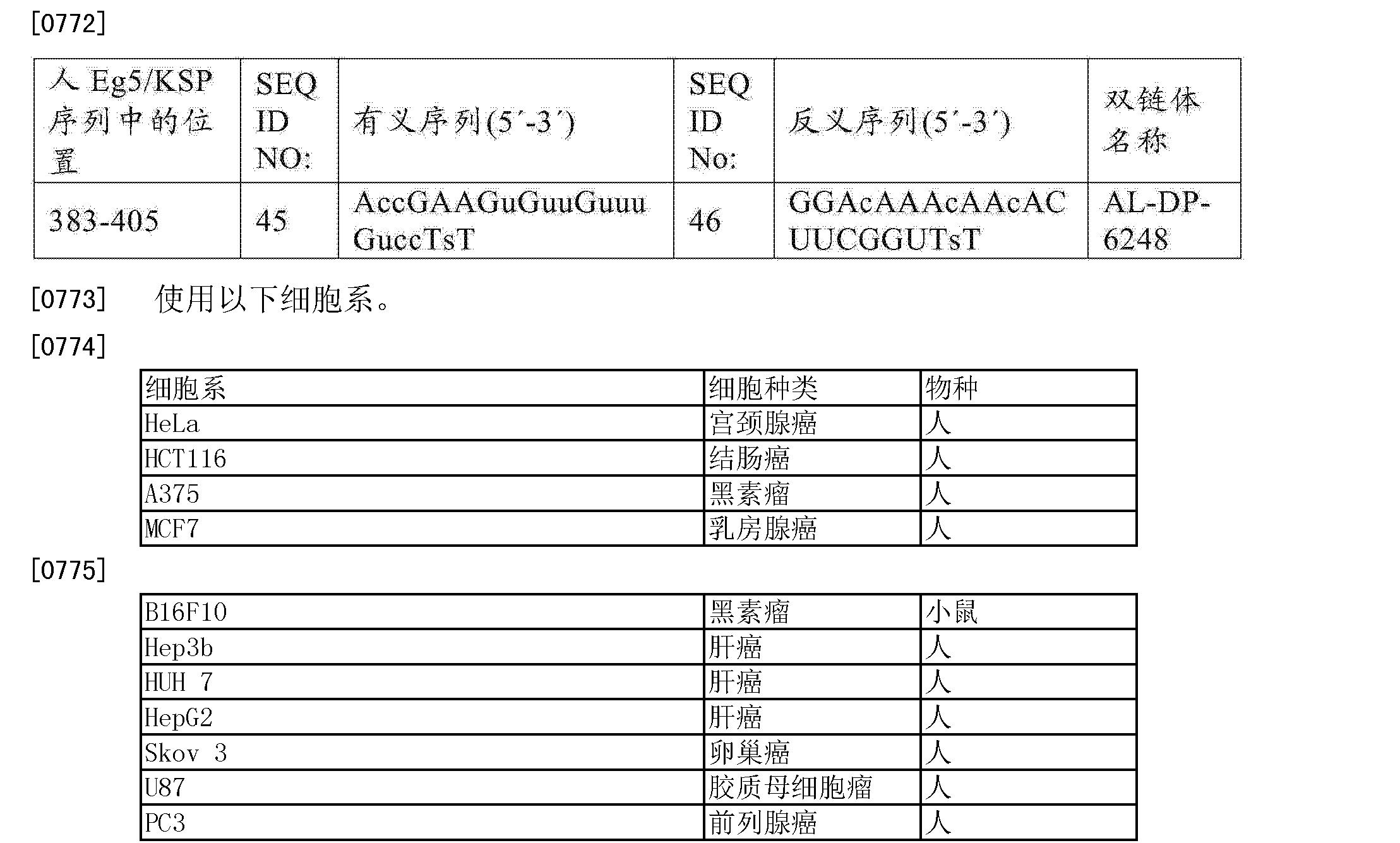 Figure CN104922699AD01481