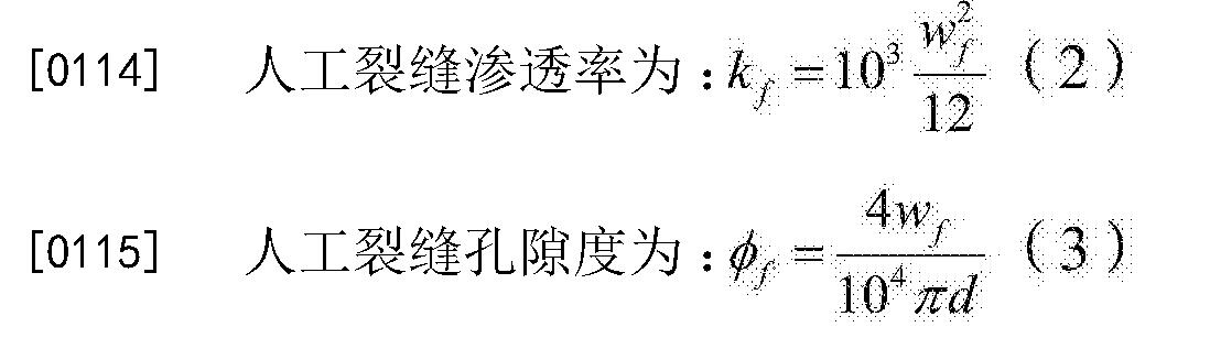 Figure CN106198338AD00111