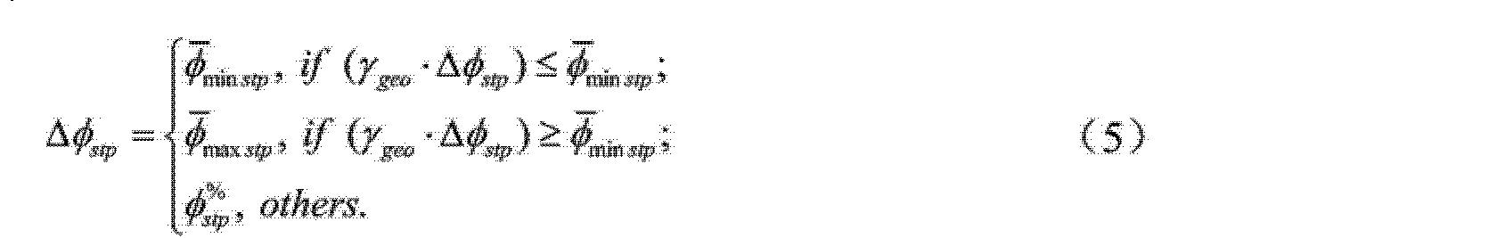 Figure CN101964985BC00052