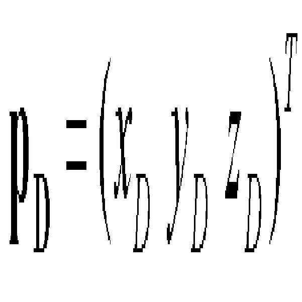 Figure 112012108662730-pct00003