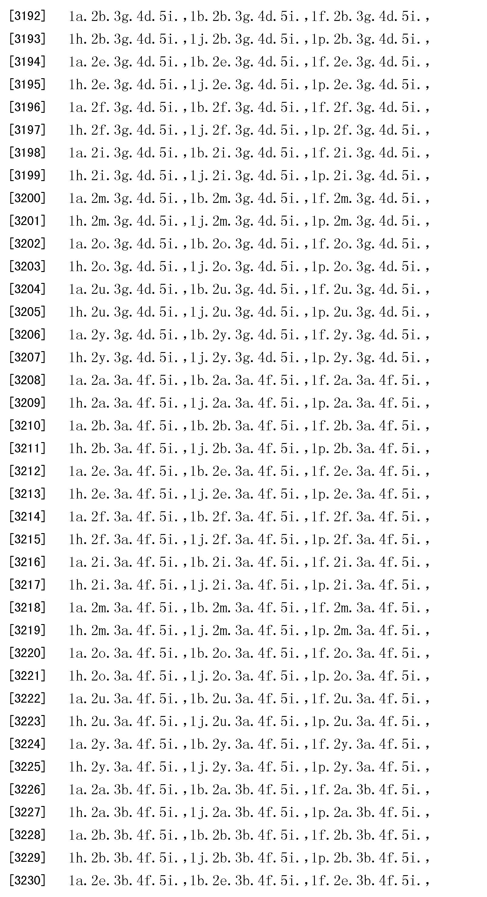 Figure CN101490023BD01511