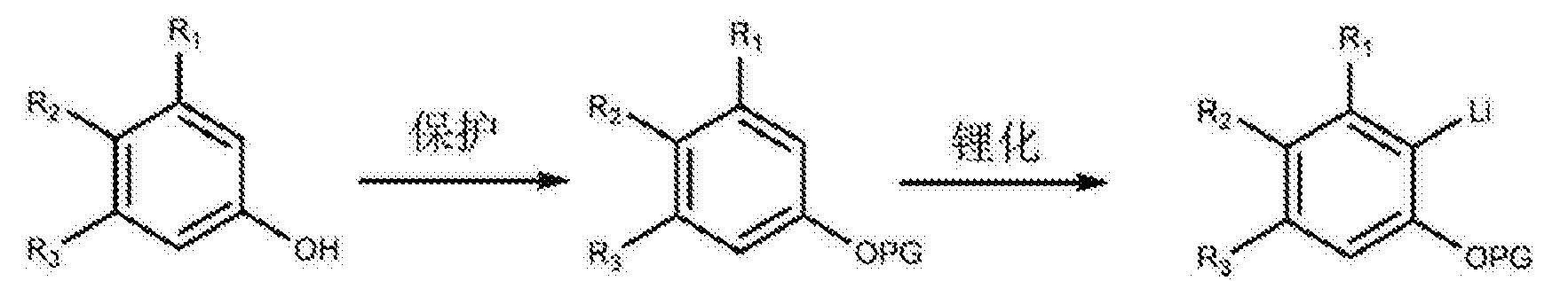 Figure CN107531601AD00192