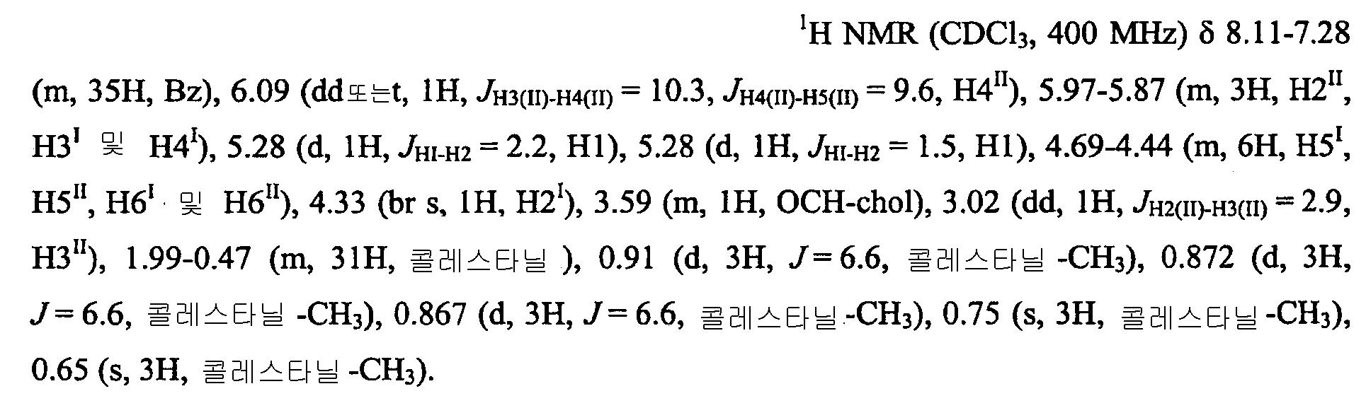 Figure 112010030712312-pct00023