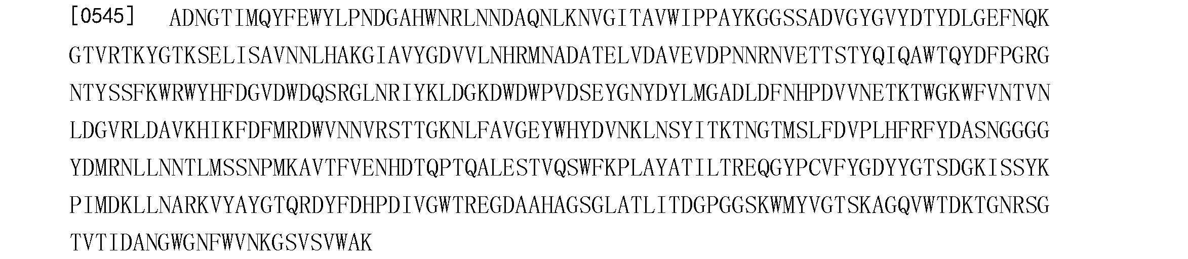 Figure CN105960456AD00613