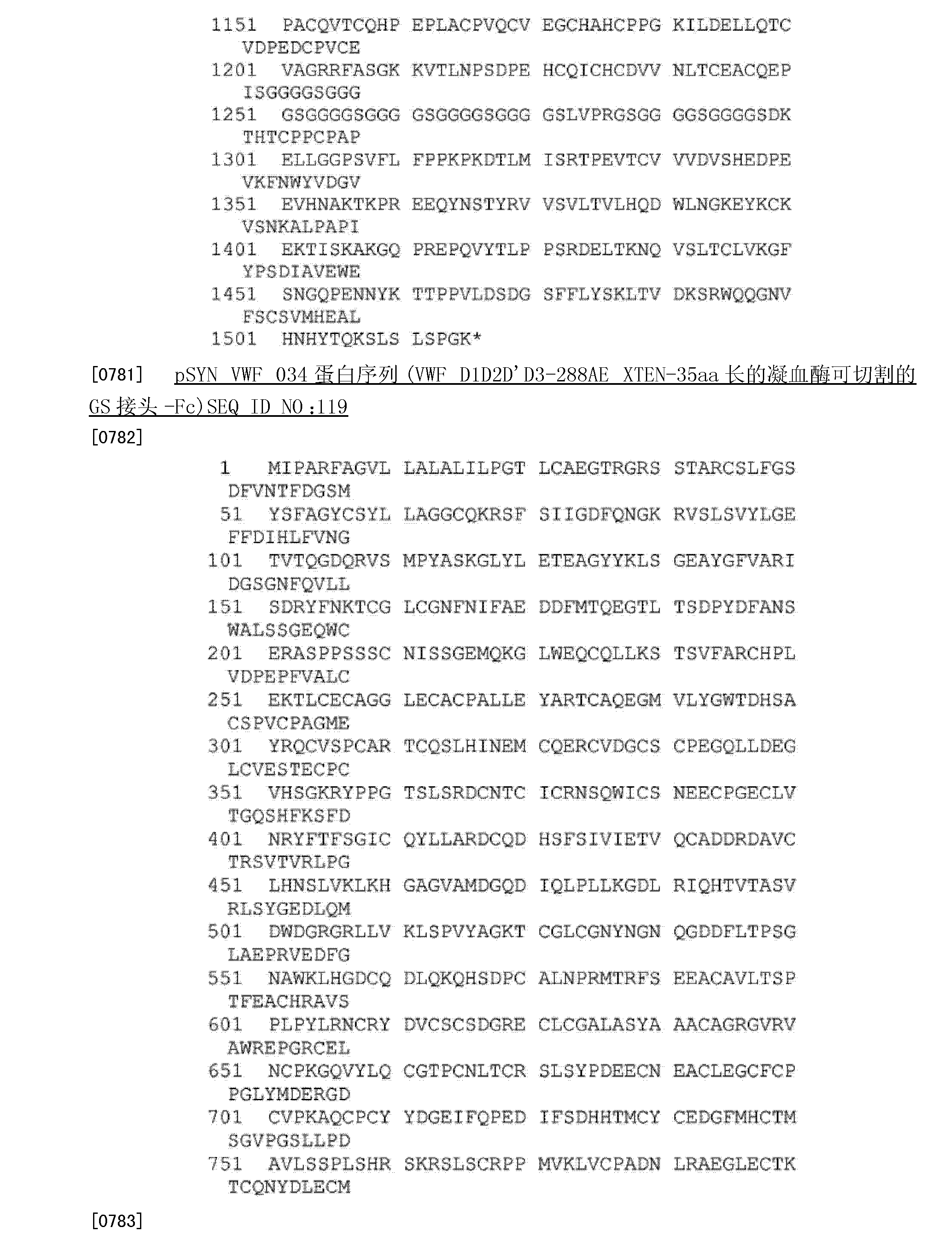Figure CN104661674AD01741