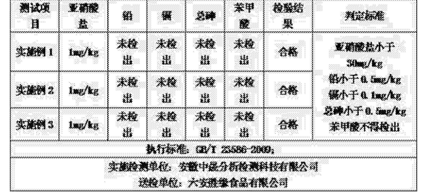 Figure CN108477514AD00061