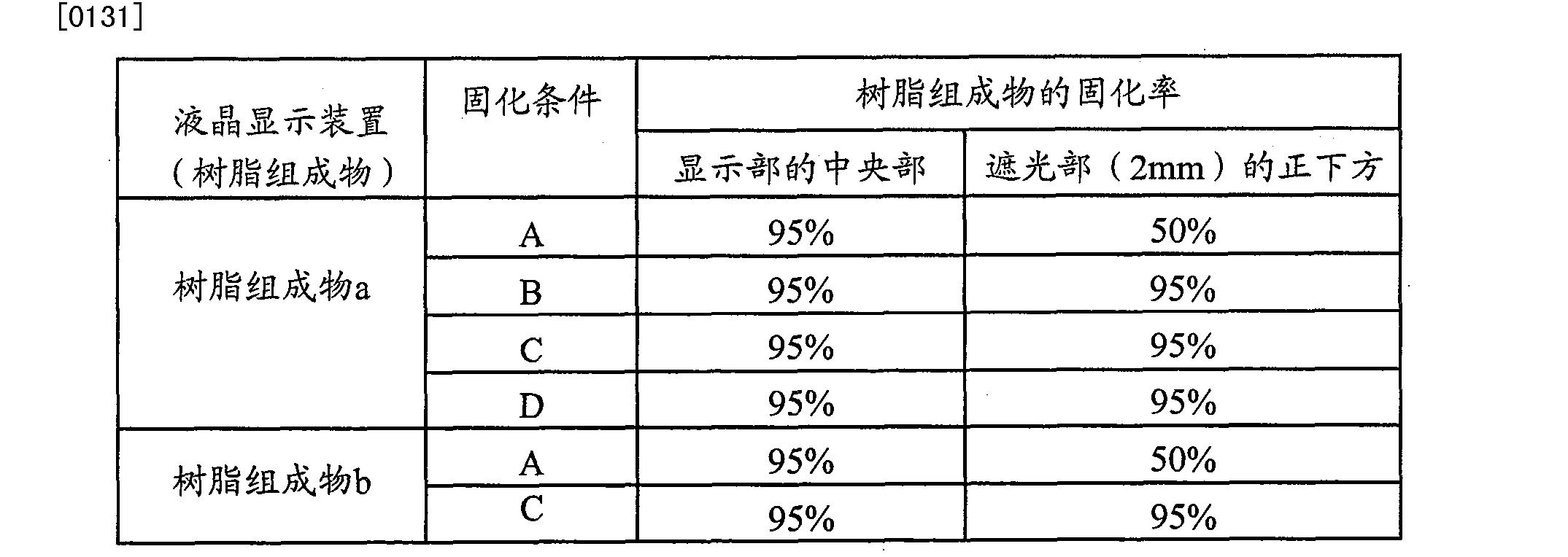 Figure CN101652803BD00121