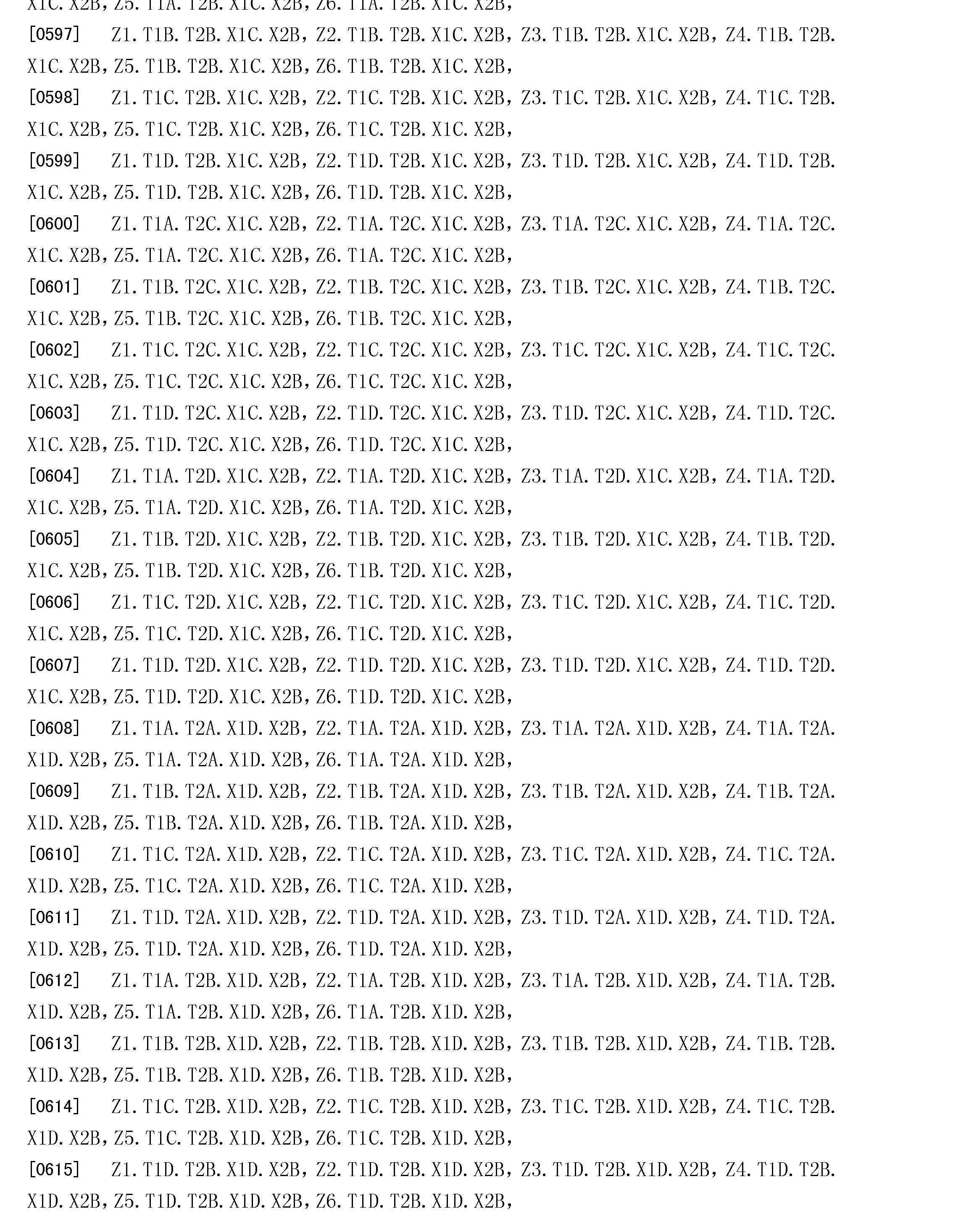 Figure CN101490023BD00681