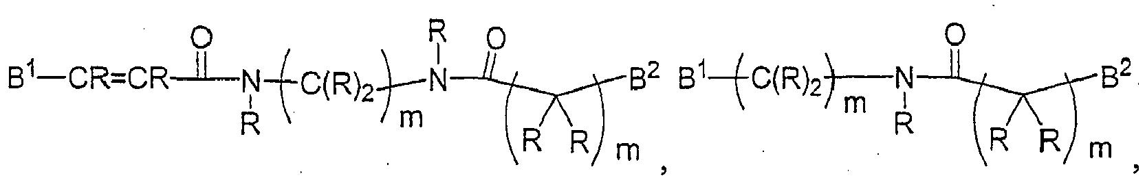 Figure imgb0259