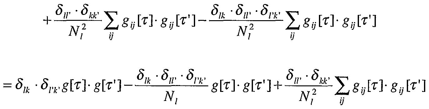 Figure imgf000174_0005