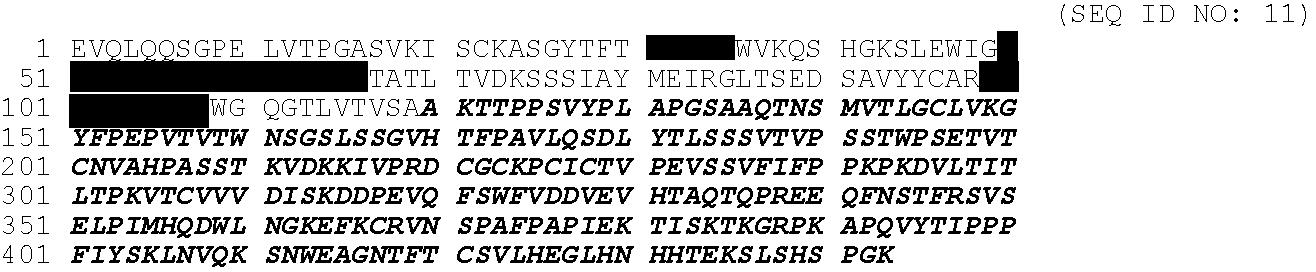 Figure US20090304713A1-20091210-C00002