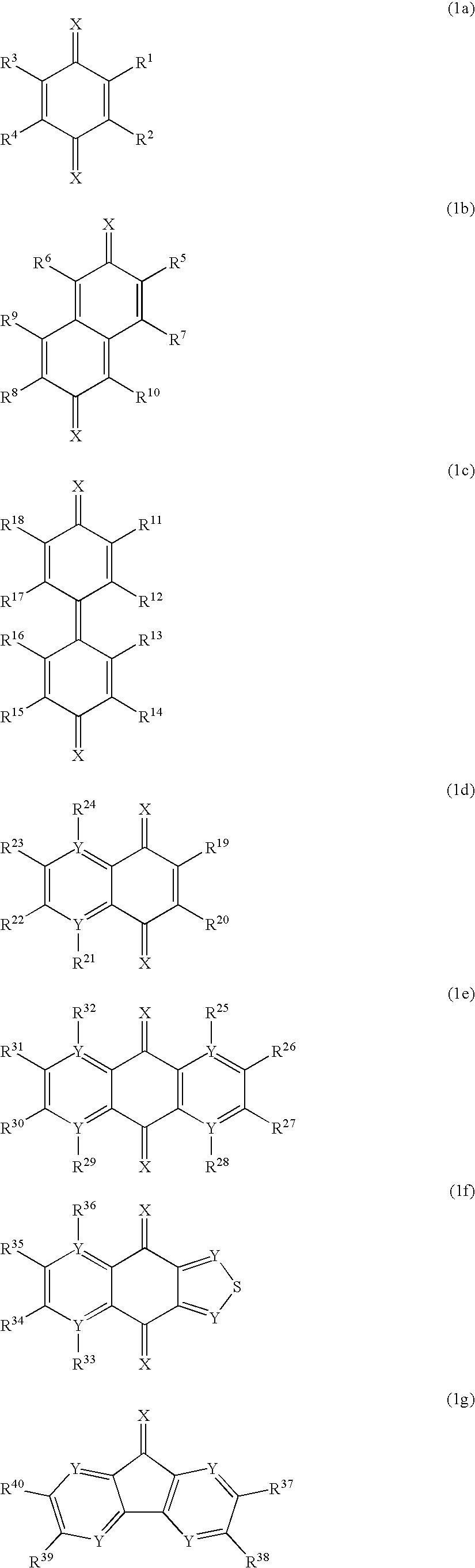 Figure US20080049413A1-20080228-C00050