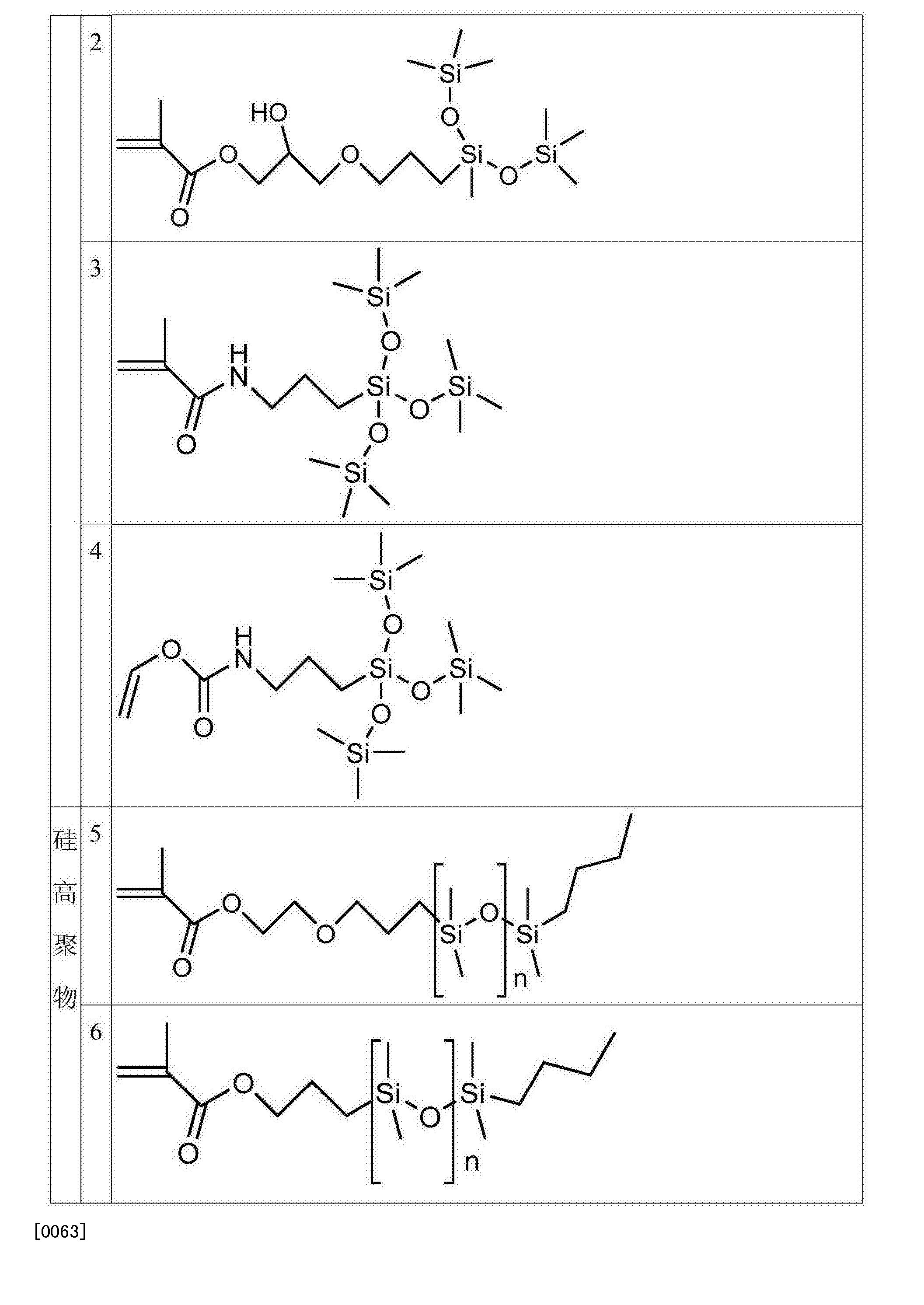 Figure CN106810640AD00131