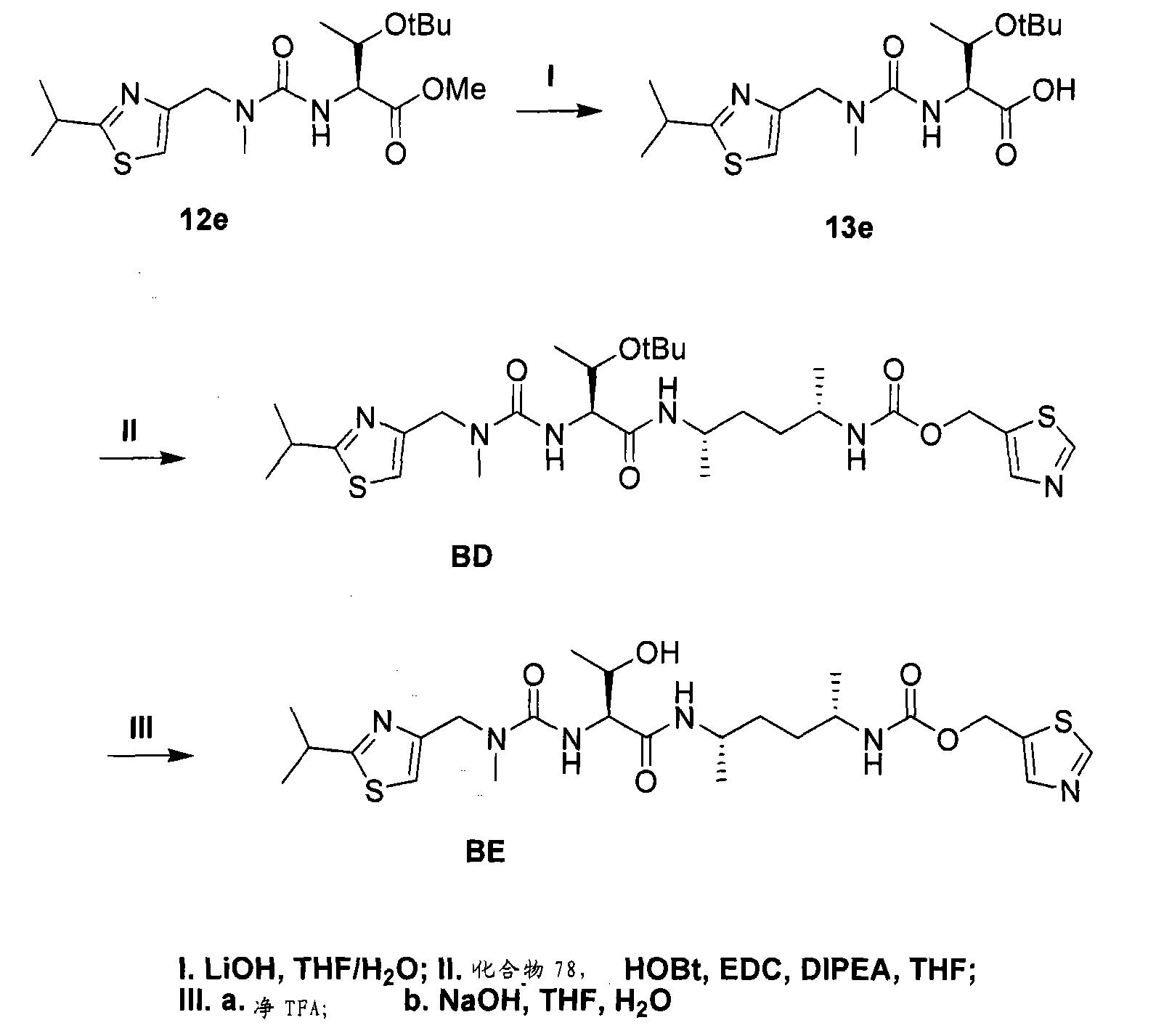 Figure CN101490023BD02201