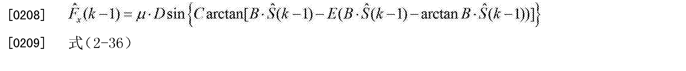 Figure CN102673569BD00148