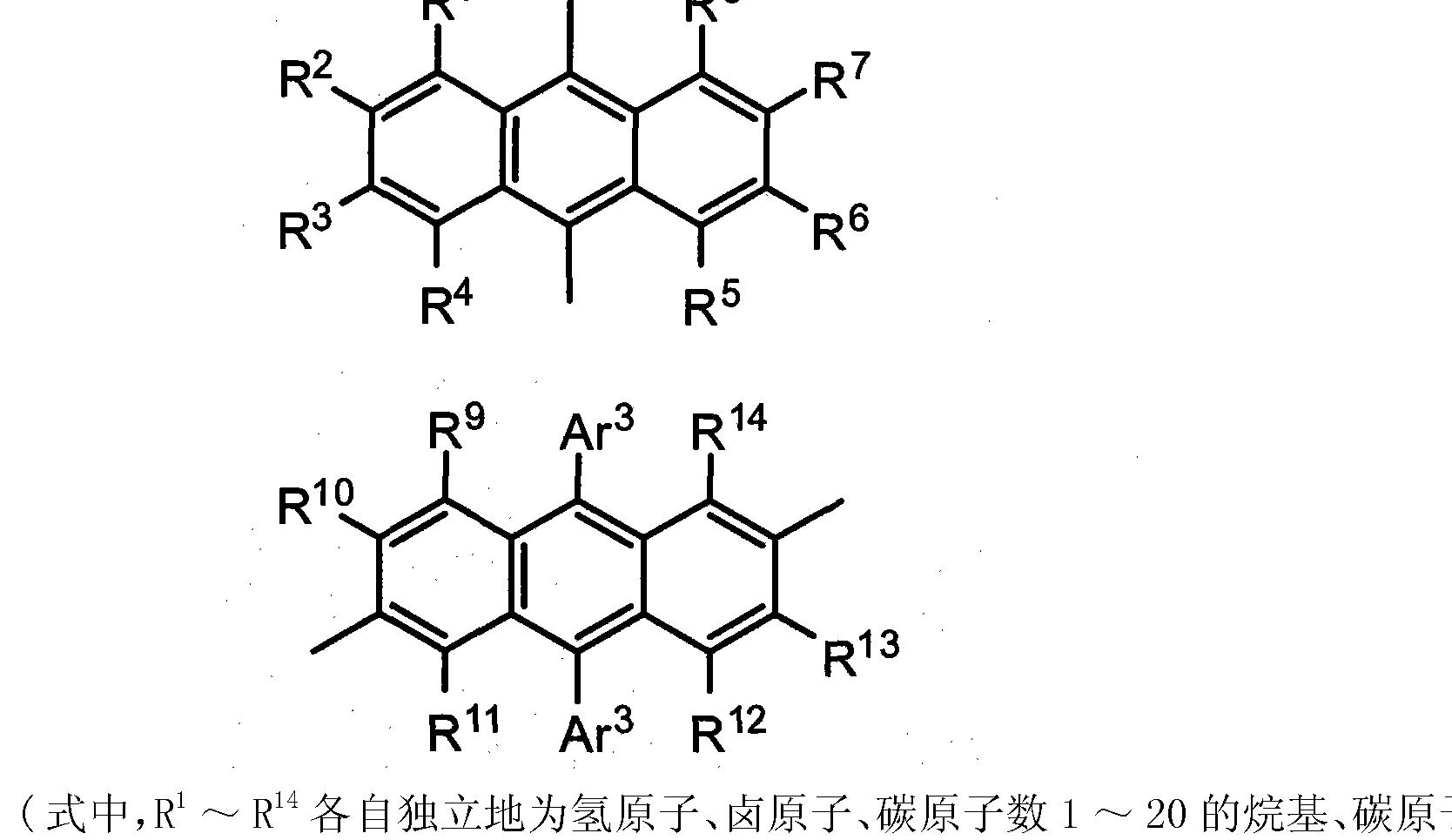 Figure CN101874316BD00552