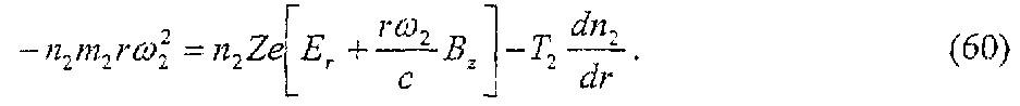 Figure 112007009880455-PAT00123
