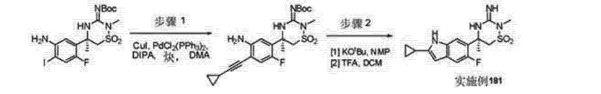 Figure CN102639135AD01593