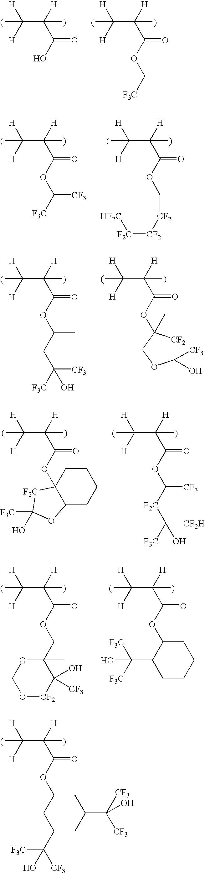Figure US07569326-20090804-C00043