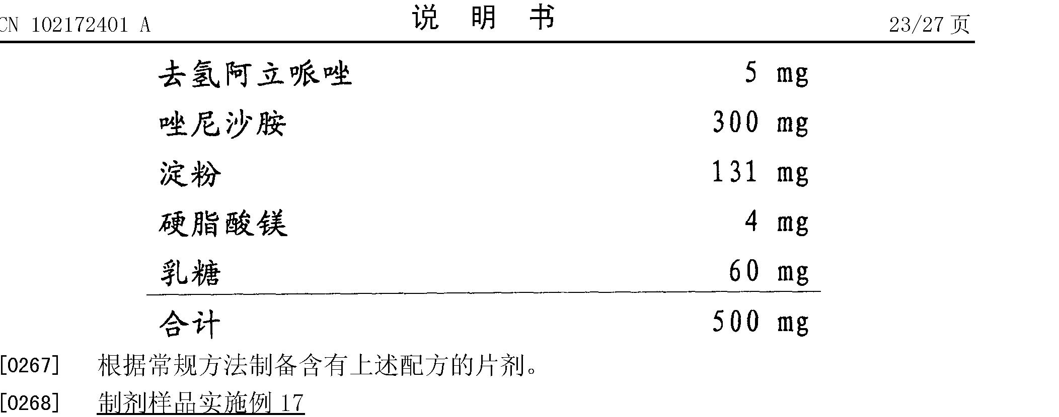 Figure CN102172401AD00251