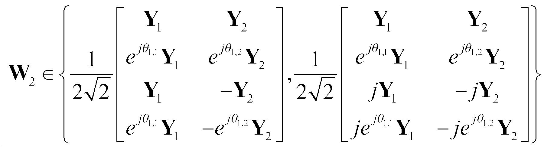 Figure 112016095072846-pct00308