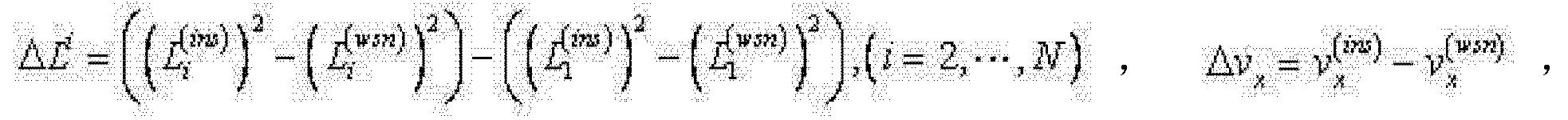 Figure CN102636166BD000811