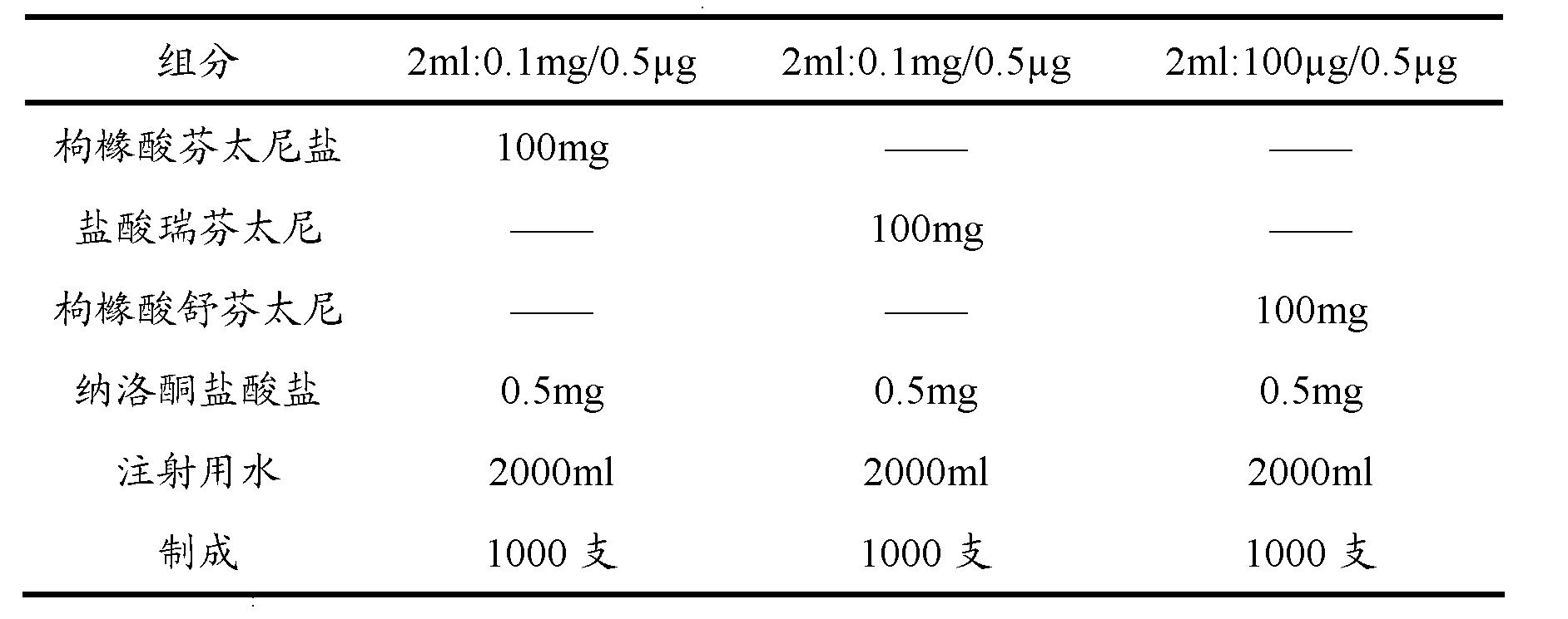 Figure CN102068697BD00081