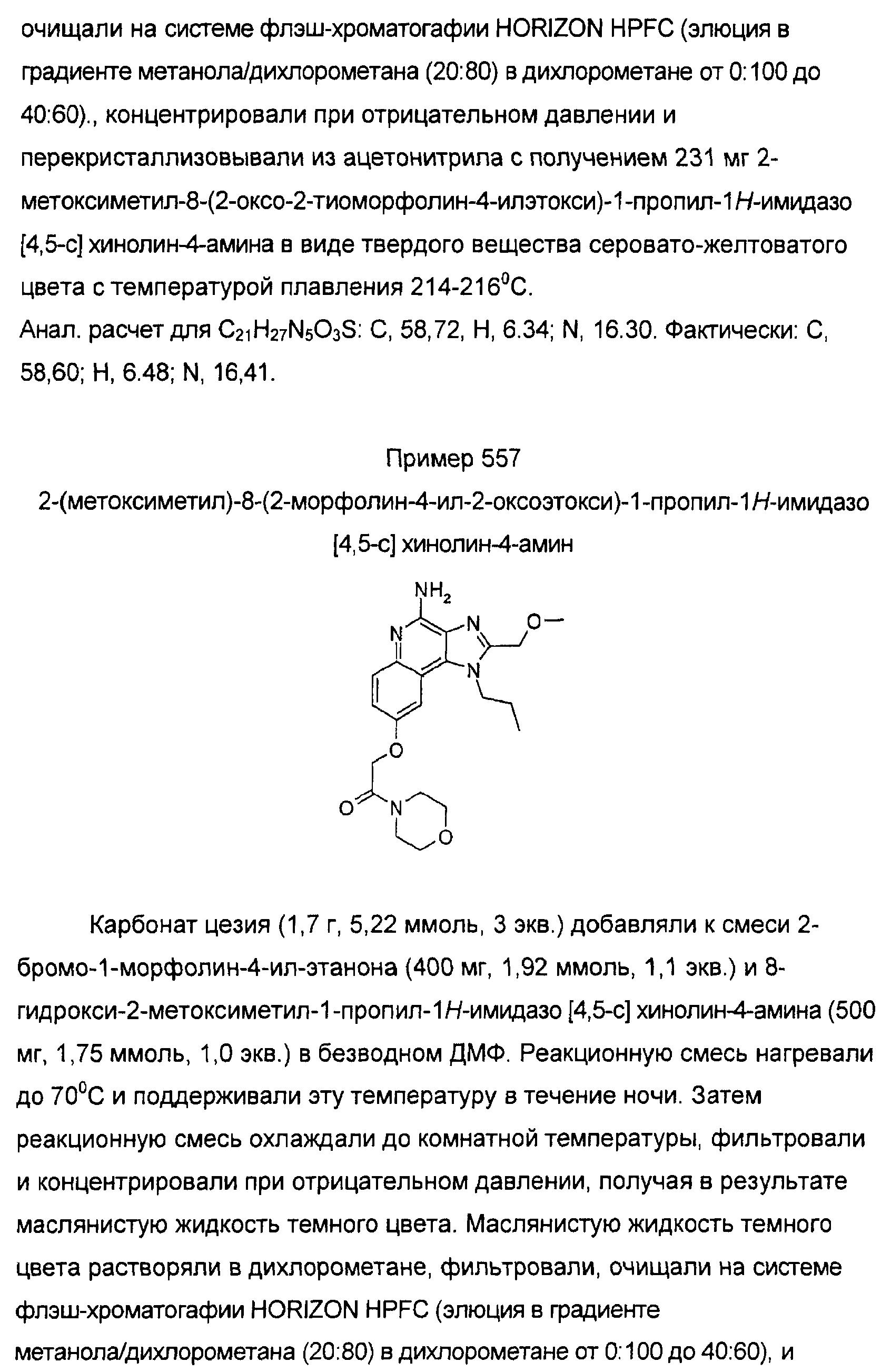 Figure 00000328