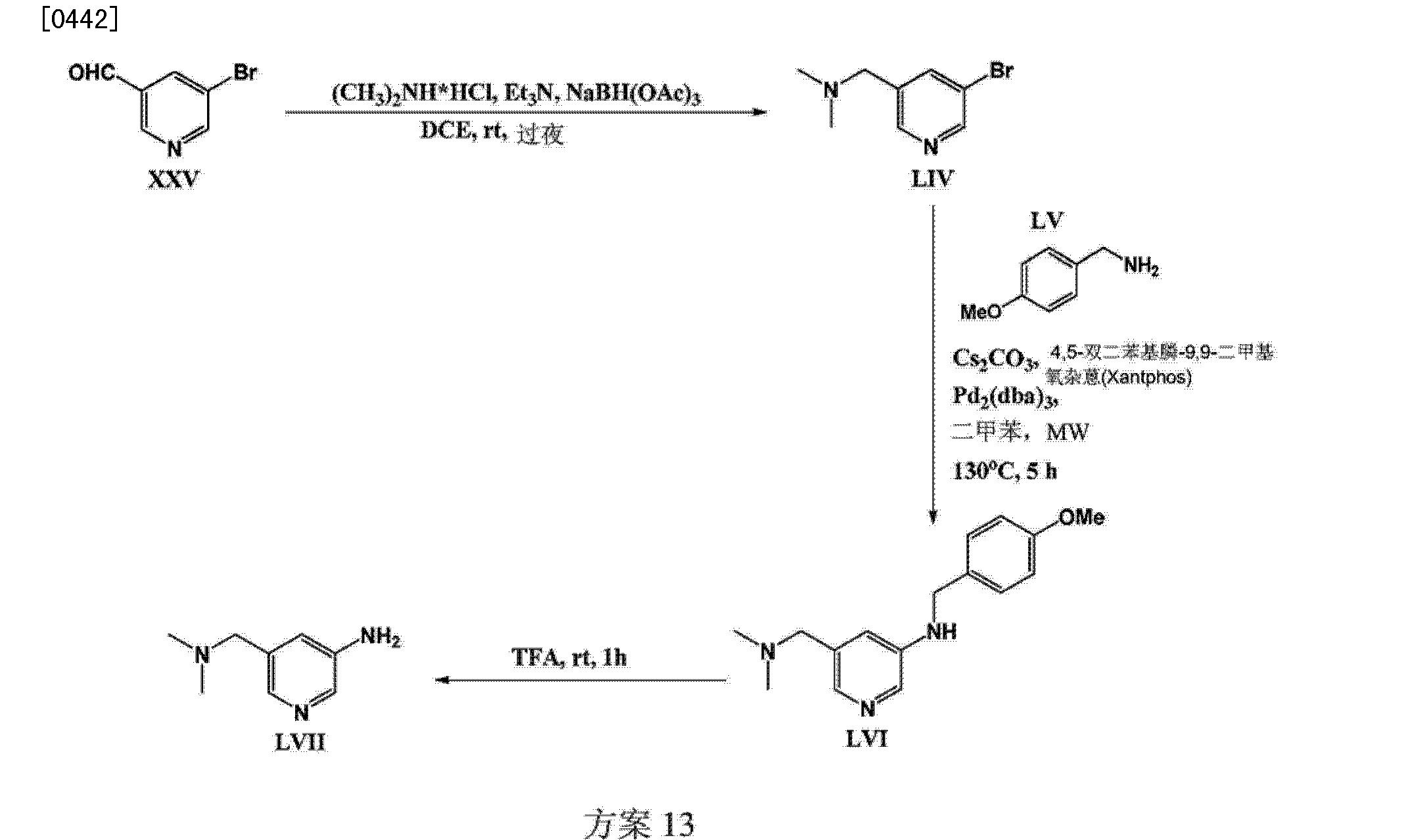 Figure CN103929963AD01491