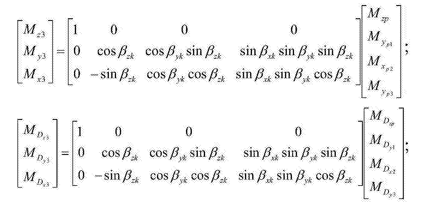 Figure CN105004341BC00035