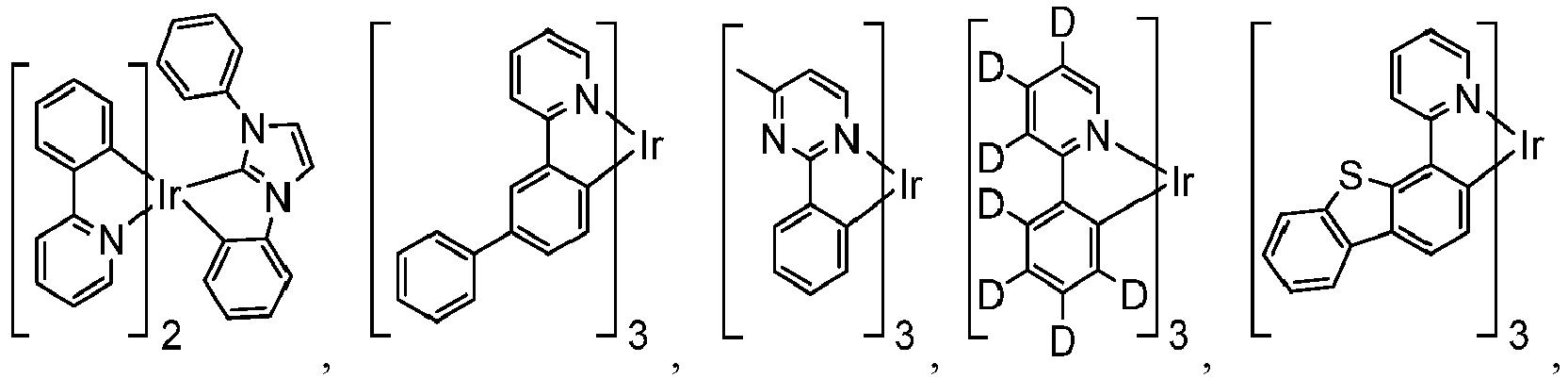 Figure imgb0252