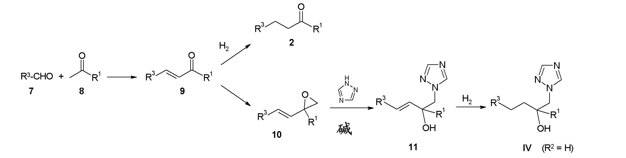 Figure CN102803232AD00571